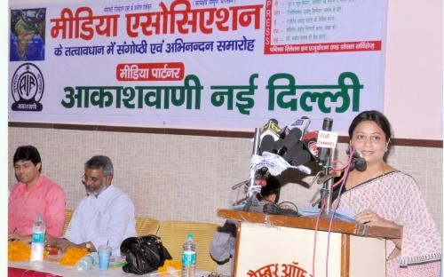 Ms. Shamina Shafiq, Member, NCW was Guest at seminar on Agriculture and Gramin Vikas, organized by the Media Association