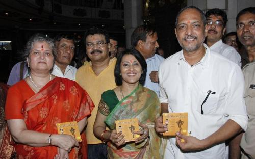 """Ms. Mamta Sharma, Hon'ble Chairperson, NCW, was Guest at """"Release of a devotional album of Ms. Madhushree Bhattacharya"""""""