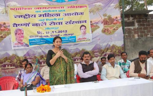 """Ms. Shafina Shafiq, Member, NCW was the chief guest in a seminar having topic """"The role of Education in women empowerment"""" at Biswan, Uttar Pradesh"""