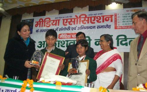 "Ms. Shamina Shafiq, Member, NCW attended as Chief Guest - Sangoshti and Abhinandan Samaroh during a programme on ""Krishi Vikas main Aakashwani ki Bhumika"" orgnsied by Media Association, Meerut"