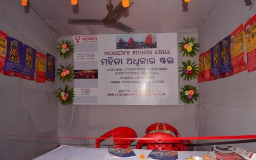 Smt. Mamta Sharma, Hon'ble Chairperson, NCW inaugurated NCW Stall hosted for the famous Jagannath Ratha Jatra