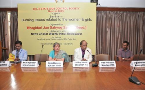 Smt. Mamta Sharma, Hon'ble Chairperson, NCW was Chief Guest and Dr. Charu WaliKhanna, Member, NCW was the Guest of Honour at the inauguration of Seminar on 'Burning Issues related to the Women and Girls'