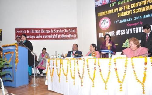 """Dr. Zakir Hussain Foundation, Aligarh invited Member Shamina Shafiq, to the 10th Annual Function and National Seminar on """"Vulnerability of the Contemporary Woman: Current Scenario"""""""