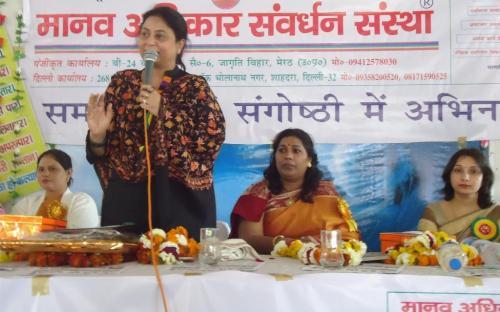 Smt. Shamina Shafiq, Member, NCW was Chief Guest in International Women's Day function organised by Manav Adhikar Samvardhan Sanstha at Hapur, Uttar Pradesh