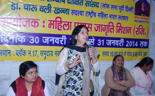 Dr. Charu WaliKhanna, Member, NCW was Chief Guest at the Legal Awareness Programme for women organised by Mahila Prayas Jagriti Mission, Trilok Puri, Delhi