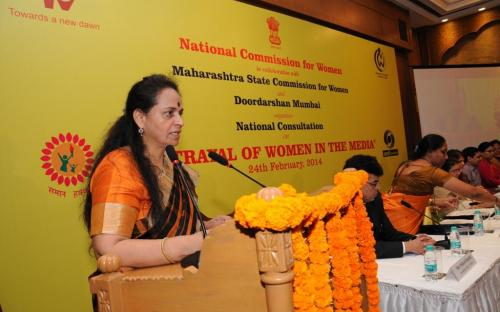 "The National Commission foe Women in collaboration with Maharashtra State Commission for woman and Doordarshan Mumbai has organized a National Consultation on ""Portrayal of Women in the Media"""