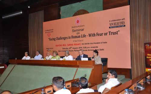 "Smt. Shamina Shafiq, Member, NCW attended Seminar on ""Facing Challenges in Human Life – with Fear or Trust"""