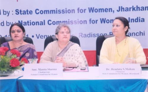 "NATIONAL CONFERENCE ON ""ATROCITIES on WOMEN LABELING THEM AS WITCHES – PROBLEMS & SOLUTIONS"" Organized by State Commission for Women, Jharkhand"