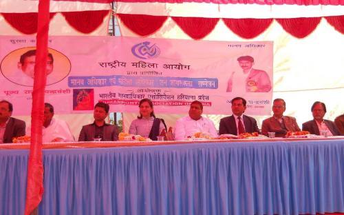 Member NCW, attends Seminar on Human Rights and Awareness of Women's Rights on 12.2.2012 at Palwal Haryana