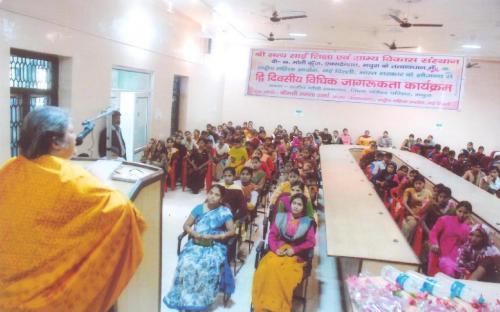 Hon'ble Chairperson attended a two day legal awareness programme at Mathura