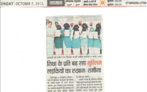 Member Shamina Shafiq attended an Annual Certificate distribution programme organised by Jamiatul Tayyibat College, Saharanpur on 6th October, 2012.