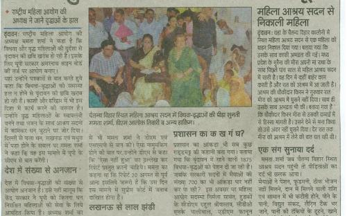 Ms. Mamta Sharma, Hon'ble Chairperson, Ms. Nirmala Samant Prabhavalkar, Hon'ble Member, with other enquiry committee members visited Vrindavan on 16-08-2012 in order to make formidable suggestions to redress the issues of distress widows of Vrindavan.