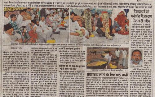 "Ms. Mamta Sharma, Hon'ble Chairperson and Ms. Shamina Shafiq, Member, NCW attended the group marriage ceremony arranged by ""Panchayat Ansariyan Samiti, Kota""."