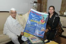 The Hon'ble Governor of Uttara Khand H.E. Mr. Aziz Qureshi, granted audience to Dr. Charu WaliKhanna who presented him copy of the 'Code of Conduct' developed by the Commission