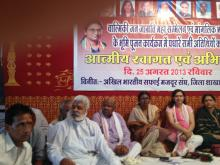 "Dr. Charu WaliKhanna, Member, NCW, was Guest of Honour at ""Valmiki Janjagriti Sammelan"" at Neemuch, Madhya Pradesh"