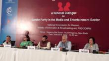National Dialogue on An Equal Space to Media and Entertainment Sector